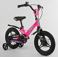 """Велосипед 14"""" дюймов 2-х колёсный """"CORSO"""" MG-16086 РОЗОВЫЙ, МАГНИЕВАЯ РАМА, ЛИТЫЕ ДИСКИ, ДИСКОВЫЕ ТОРМОЗА"""