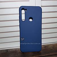 Накладка силиконовая для Xiaomi Redmi Note 8 синяя  Aspor Silicone Full