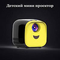 Проектор портативный L1 мини проектор детский