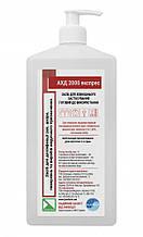 Антисептик АХД 2000 експрес 1л (сертифицированный аналог)