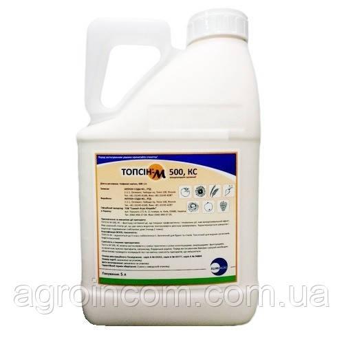 Фунгицид Топсин М (5л)