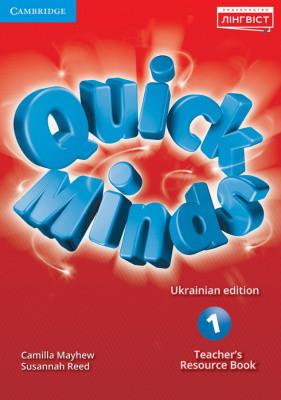 Quick Minds (Ukrainian edition) 1 Teacher's Resource Book