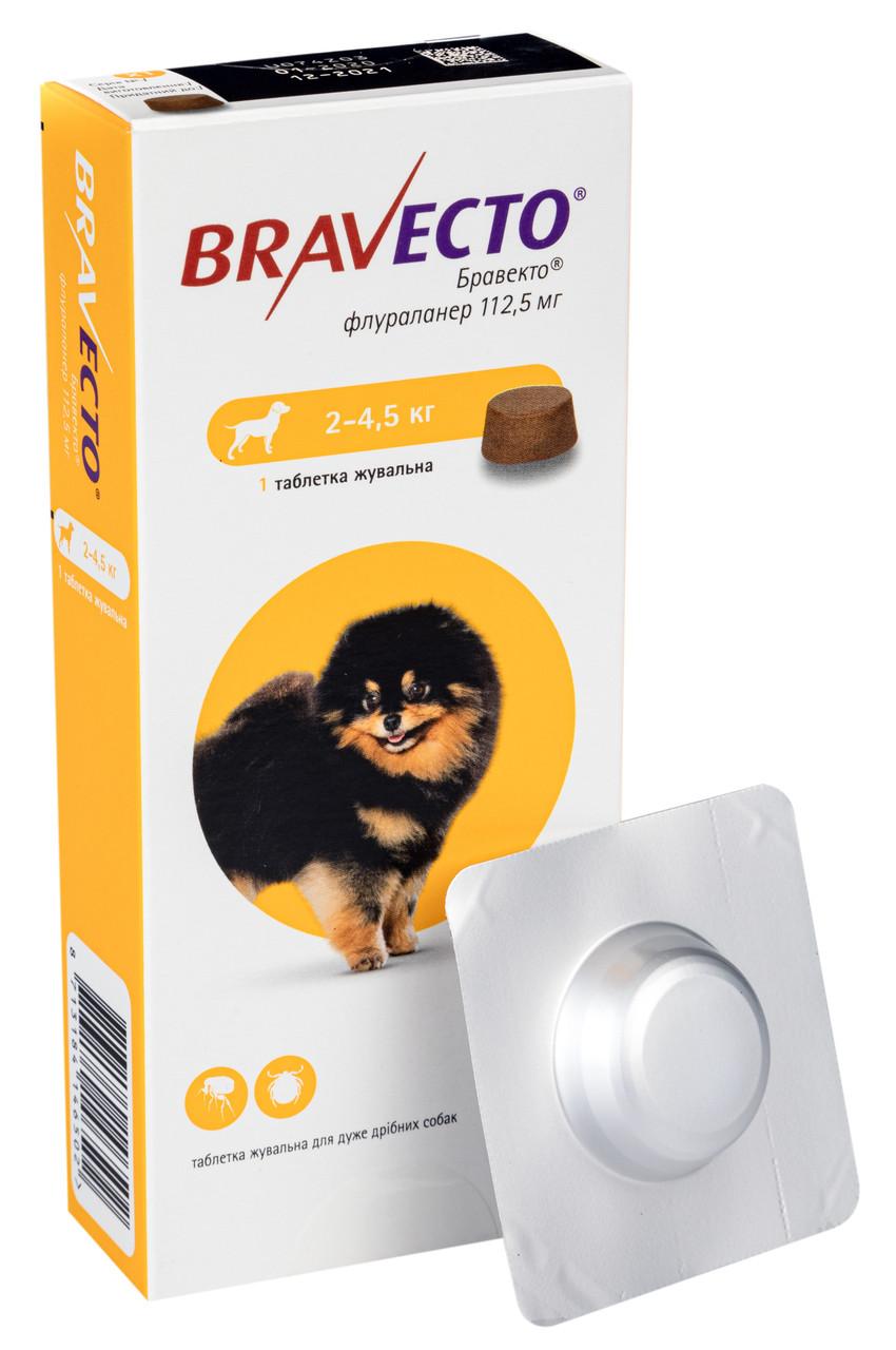 Таблетка от блох и клещей Бравекто Bravecto для собак 2-4,5 кг