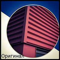 "Фасадные Панели ""Оригинал"" | RAL 3005 |  0,47 мм | Италия"