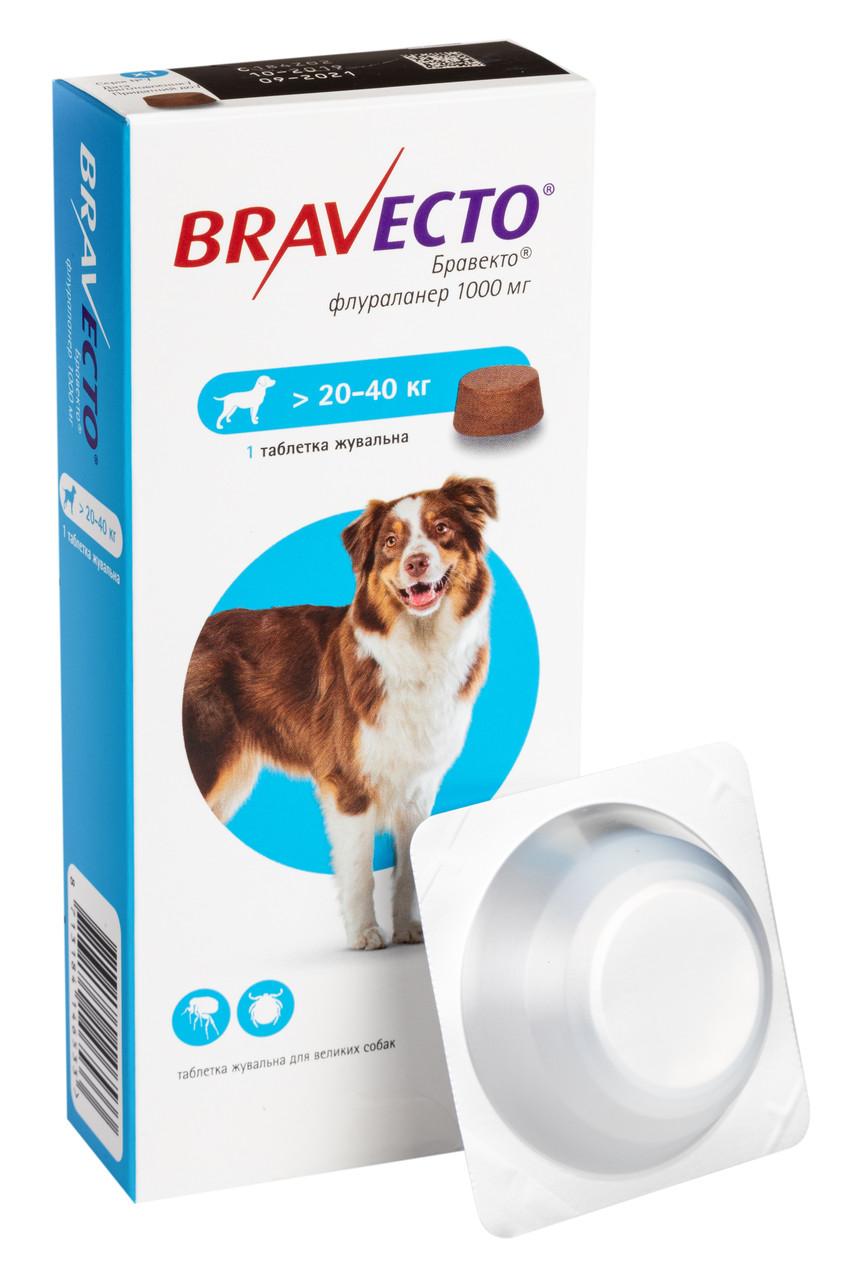 Таблетка от блох и клещей Бравекто Bravecto для собак 20-40 кг