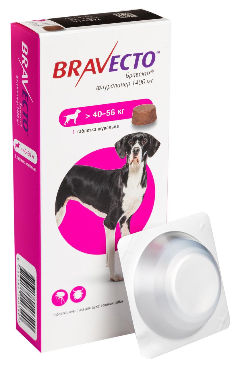 Таблетка от блох и клещей Бравекто Bravecto для собак 40-56 кг