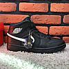 Зимние кроссовки (на меху) Nike Air Jordan 1-127 ⏩ [42,43]