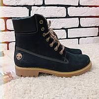 Зимние ботинки  (на меху) Timberland  13055 ⏩ [38 размер]