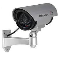 Муляжи камер / Камера-обманка / Муляж камеры видеонаблюдения Camera Dummy 1100