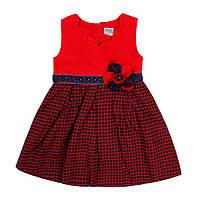 Сарафан нарядный с пышной юбкой для девочки