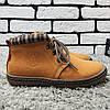 Зимние ботинки (на меху) Switzerland 13035 ⏩ [41,42,43,44,45 ]