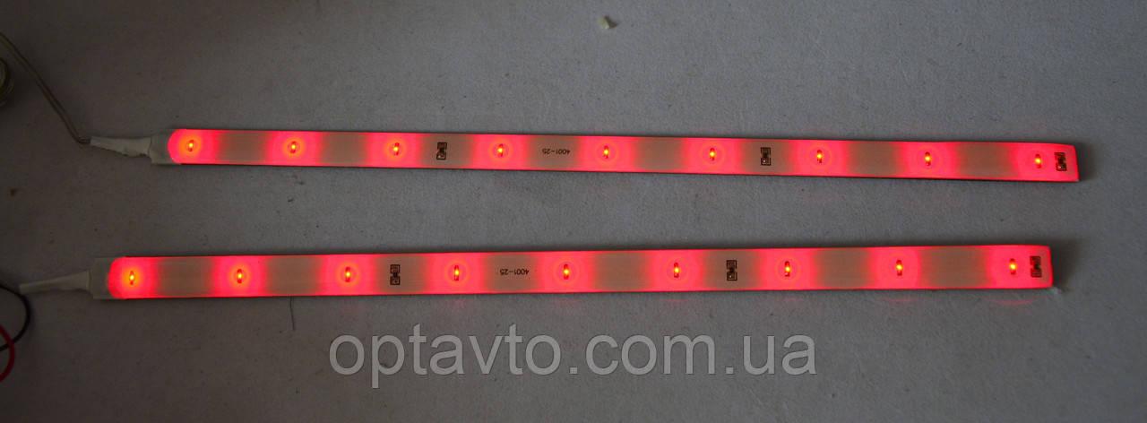 Дополнительные диодные автомобильные стоп сигналы на полосках 25 см