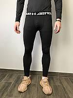 Штаны спортивные компрессионные мужские Under Armour Андер Армоур  ( S), фото 1