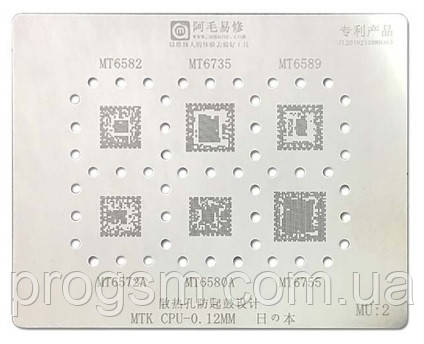 Трафарет BGA Mechanic VS16 универсальный для MTK (MT6595 / MT6750 / MT6797W / MT6732 / MT6795W)