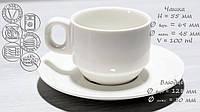 Чашка Фарфоровая Белая С Блюдцем 100мл (Extra White) (0283), фото 1