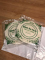 Рисовая бумага круглая, Rice paper Bánh Da Nem 500гр