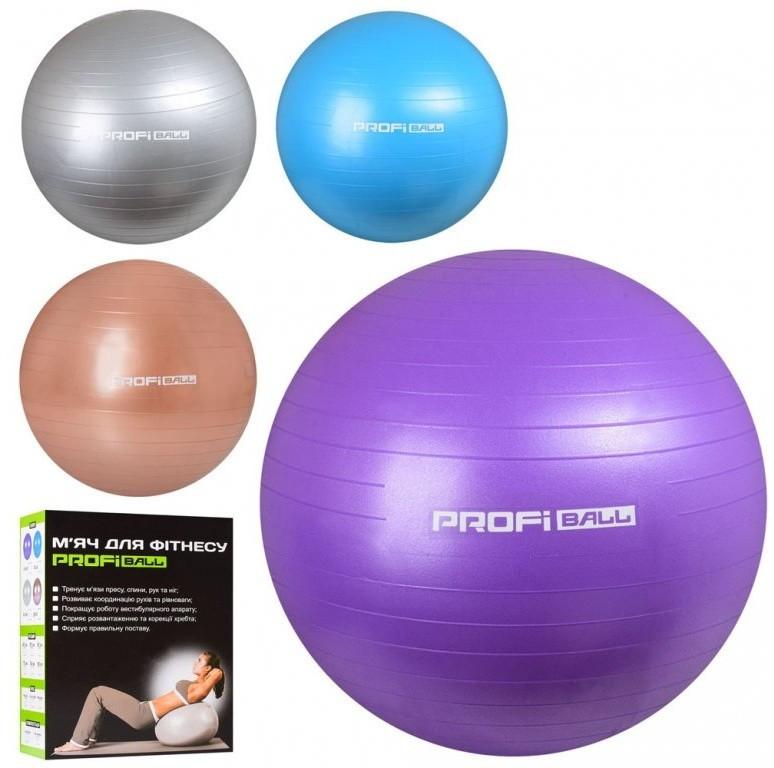 Мяч для фитнеса 85см PROFiBALL