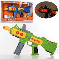 Детский игрушечный Автомат (световые и звуковые эффекты) синий,зеленый