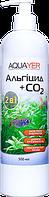 AQUAYER Альгицид+СО2 средство против водорослей в аквариуме 500мл