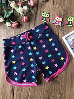 Детские шорты для девочки 9-10, 13-14 лет. Турция!!!
