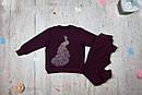 Детский костюм Павлин для девочки на рост 86-128 см, фото 3