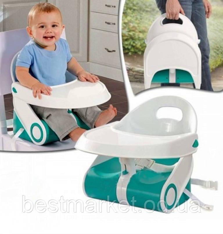 Переносний Стільчик для Годування Childrens Folding Seat