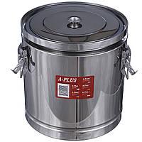 Термокаструля A-PLUS 30 л (нержавіюча сталь, кришка з ущільнювачем), фото 1