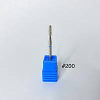 Насадка алмазная для маникюра/педикюра синяя №200