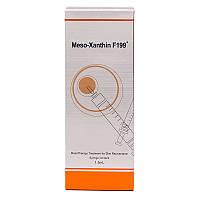 Meso-Xanthin (МезоКсантин) F199 (1x1.5ml)