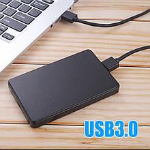 """Док станція зовнішній кишеню чохол бокс корпус для жорсткого диска до 2Tb SATA HDD 2.5"""" USB 3.0"""