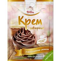 """Крем заварний шоколадний """"Добрик"""" 80г (1*10/60)"""