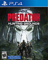 Predator: Hunting Grounds (Тижневий прокат запису)