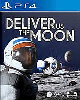 Deliver Us The Moon (Недельный прокат аккаунта)