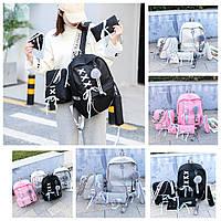 Набор Ева подростковый школьный рюкзак, сумка, пенал, косметичка и мешочек  5в1 для девочки. Помпон в подарок