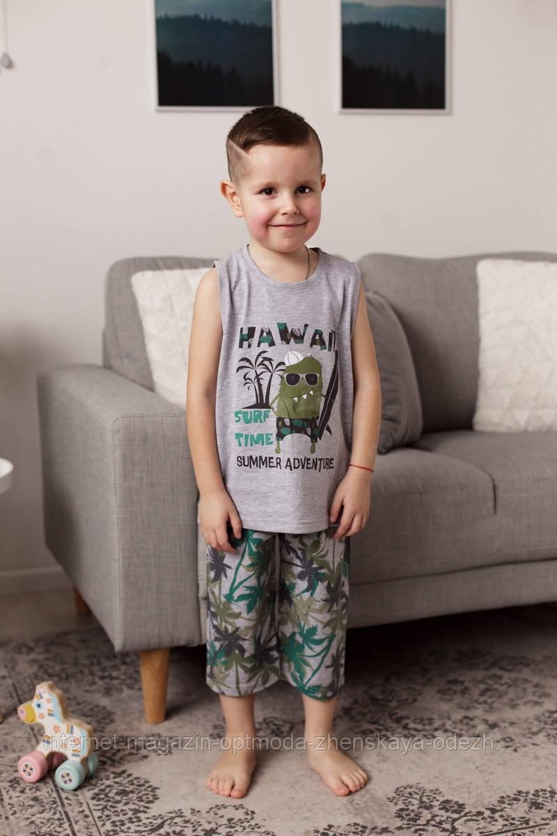 """Модный хлопковый комплект с маечкой  для мальчика """"Hawaii"""""""