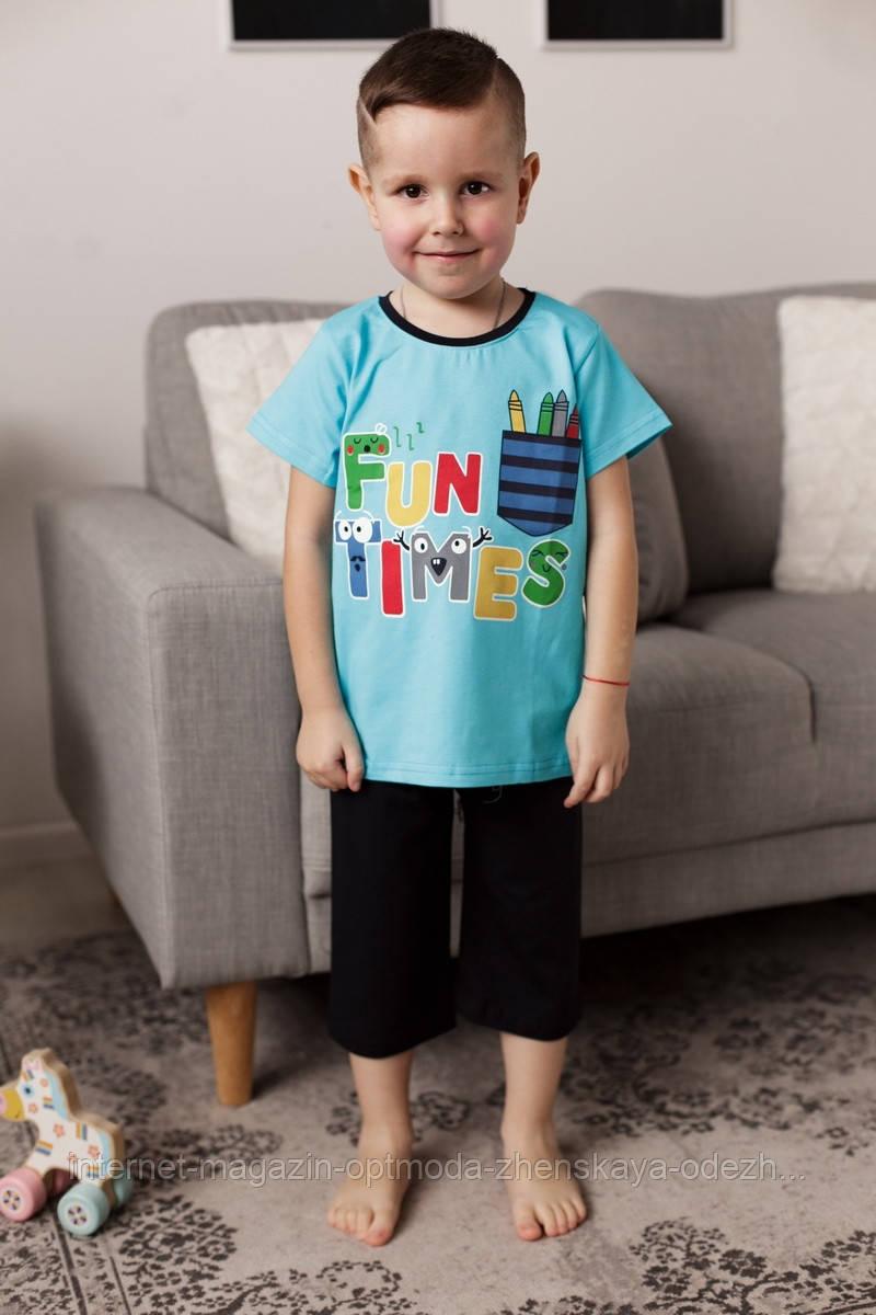 """Легкая пижама с шортиками капри для мальчика """"Fun times"""""""