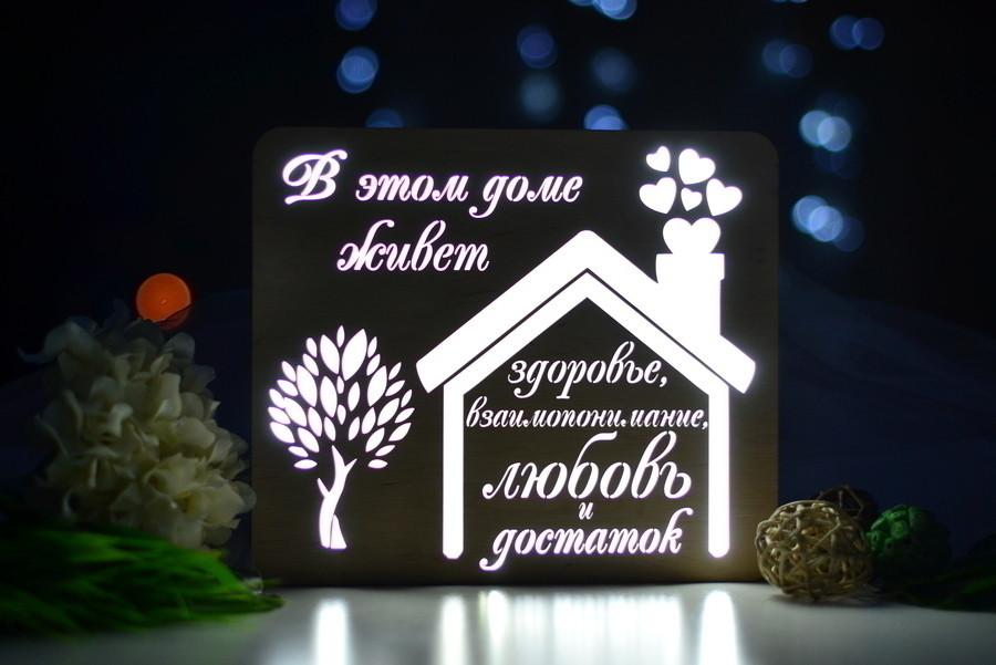 Ночник из дерева на подарок для семьи