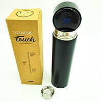 Пляшка термос з індикацією температури води напоїв сталевий 500 мл Smart CUP чорний
