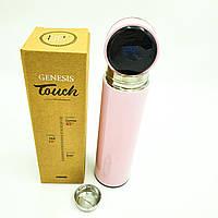 Пляшка термос з індикацією температури води напоїв сталевий 500 мл Smart CUP рожевий