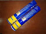 Електроди ASKAYNAK KOBATEK 250 (з алюмінію), фото 2