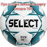 Мяч футбольный SELECT Team FIFA (015) бел/син, размер 5 (3675546002)