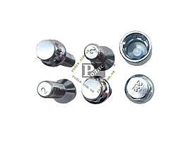 Болт 14х28 колес хром конус секретки (2 ключа) (ш 1.5) (4 шт) (блист) - Секретки на колеса универсальные