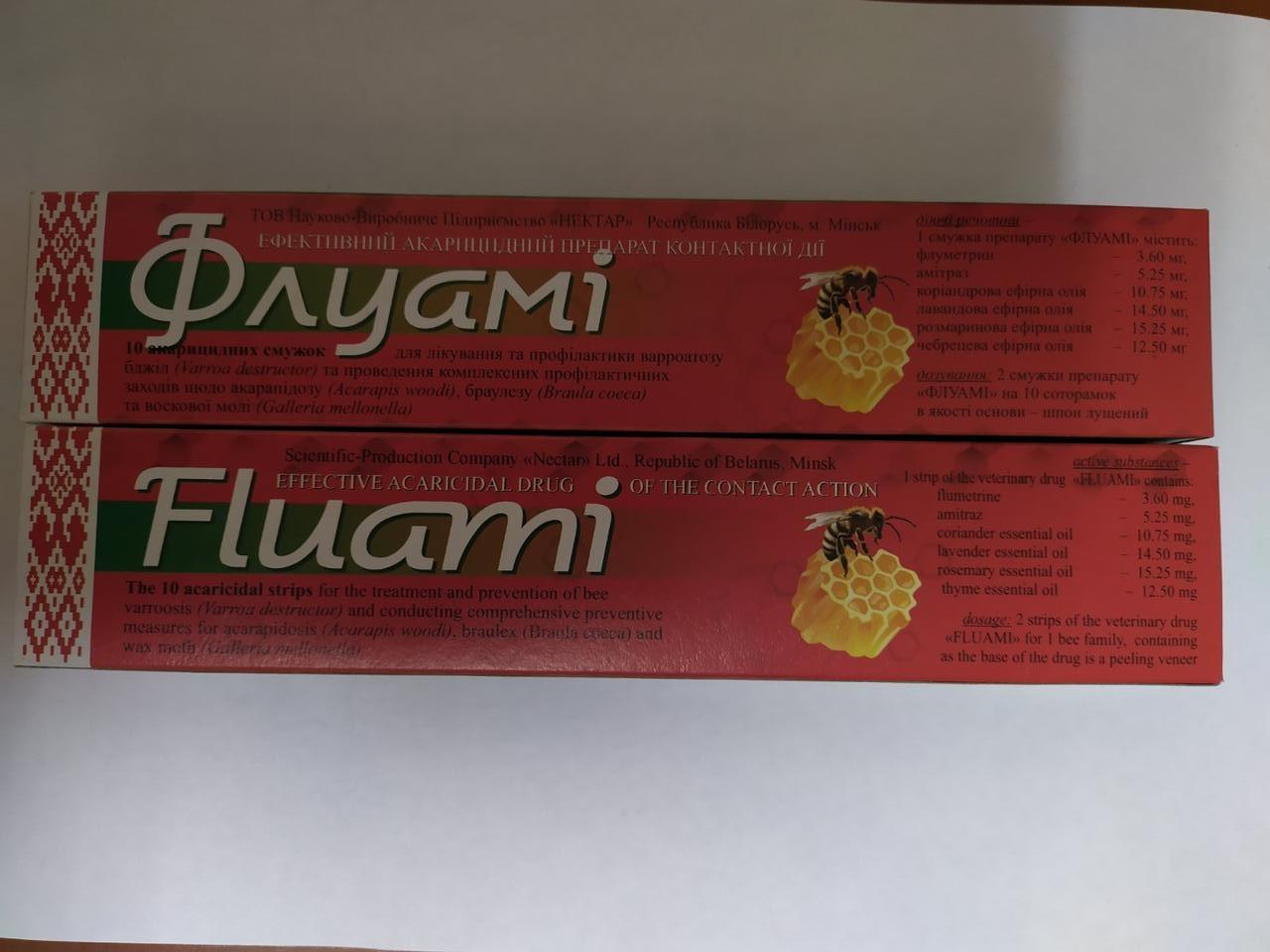 Новинка! Флуамі (Флуами) 10 полосок (Белоруссия)