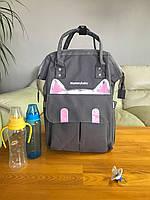 Сумка - рюкзак для мам Mommybaby/Мами бэйби  ->  серый цвет