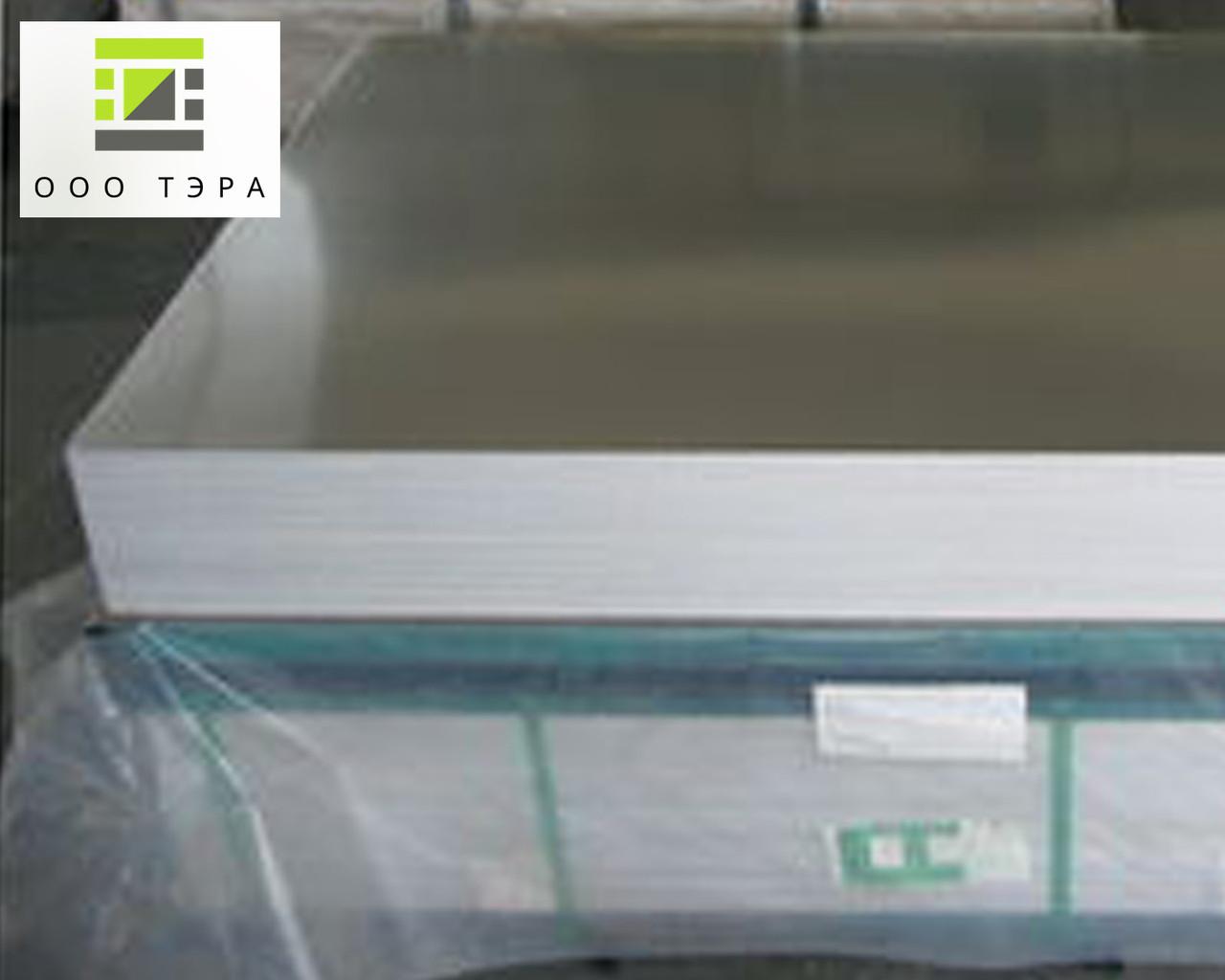 Лист алюмінієвий 0.8 мм 5754 аналог АМГ3 розміри 1000х2000; 1250х2500