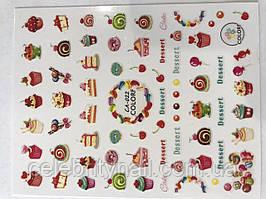 Слайдер для ногтей 3Д  Colorf СА-022
