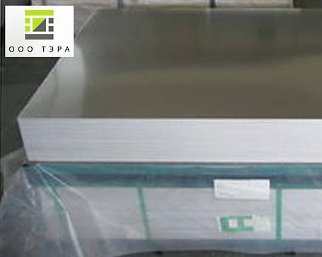 Лист алюминиевый 1.0 мм 5754 аналог АМГ3М 1000 х 2000, фото 2