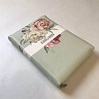 Библия цветочная белая, русский синодальный перевод, кож заменитель, на молнии (среднего размера)