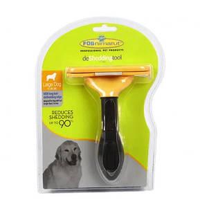 Щетка фурминатор для вычесывания собак и кошек с кнопкой Fobnimarut Large Dog 130753