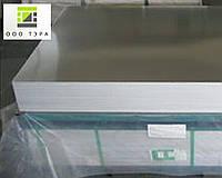 Лист алюминиевый 1.5 мм АМГ3М